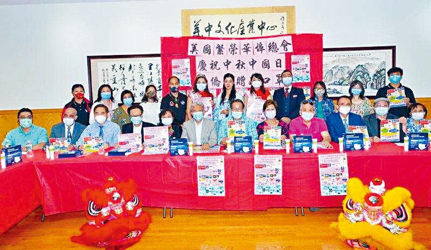 美國繁榮華埠總會日前在華埠舉行記者會,宣布一連串造福僑社的活動。