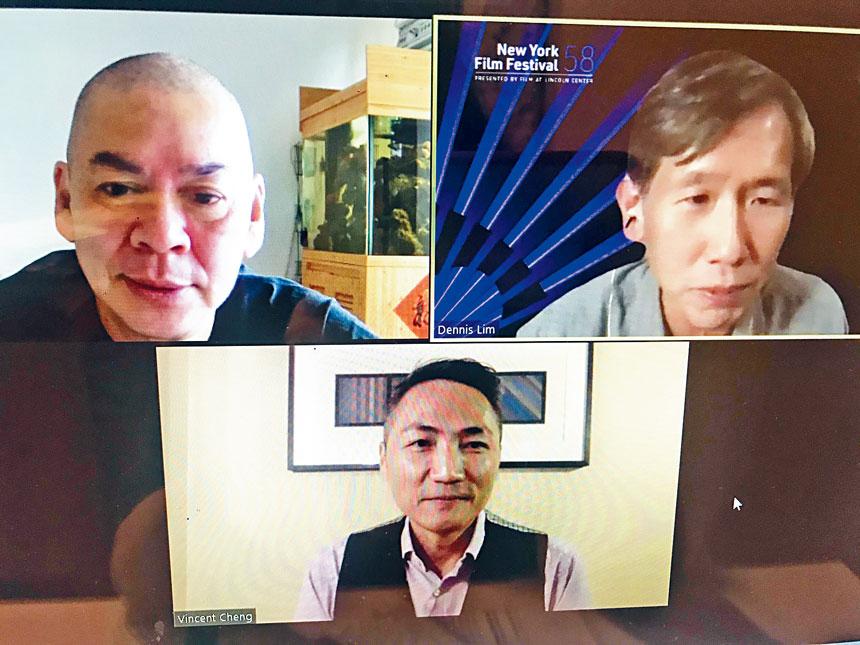 蔡明亮與林肯中心電影協會Dennis Lim線上展開對談,下為翻譯。