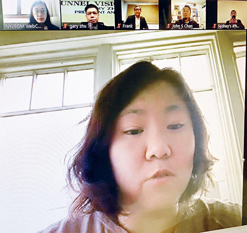 孟昭文與美國各地華人餐飲業者與相關行業者舉行視像會座談會,聆聽業者對「餐廳法」的意見。