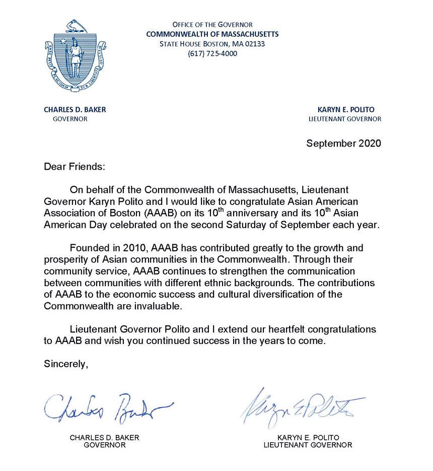 州長查理貝克、副州長白麗朵簽名的賀信。主辦方提供