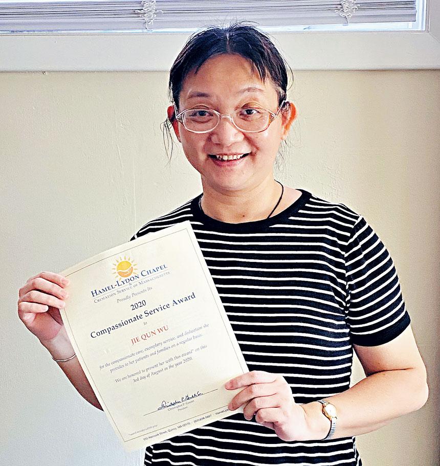 昆西市的吳女士是十位獲獎者之一。安泰殯儀館提供