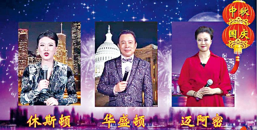三位晚會主持人(從左至右):張沁、胡宏、孫蕾。晚會現場截圖