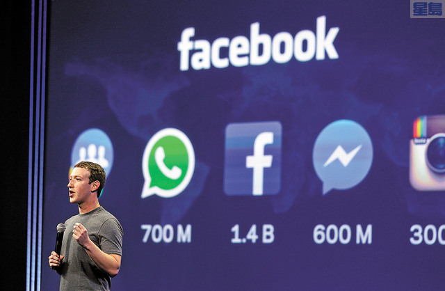 臉書和其他科技巨擘對房地產的興趣,沒有因疫情爆發而減弱。美聯社資料圖片