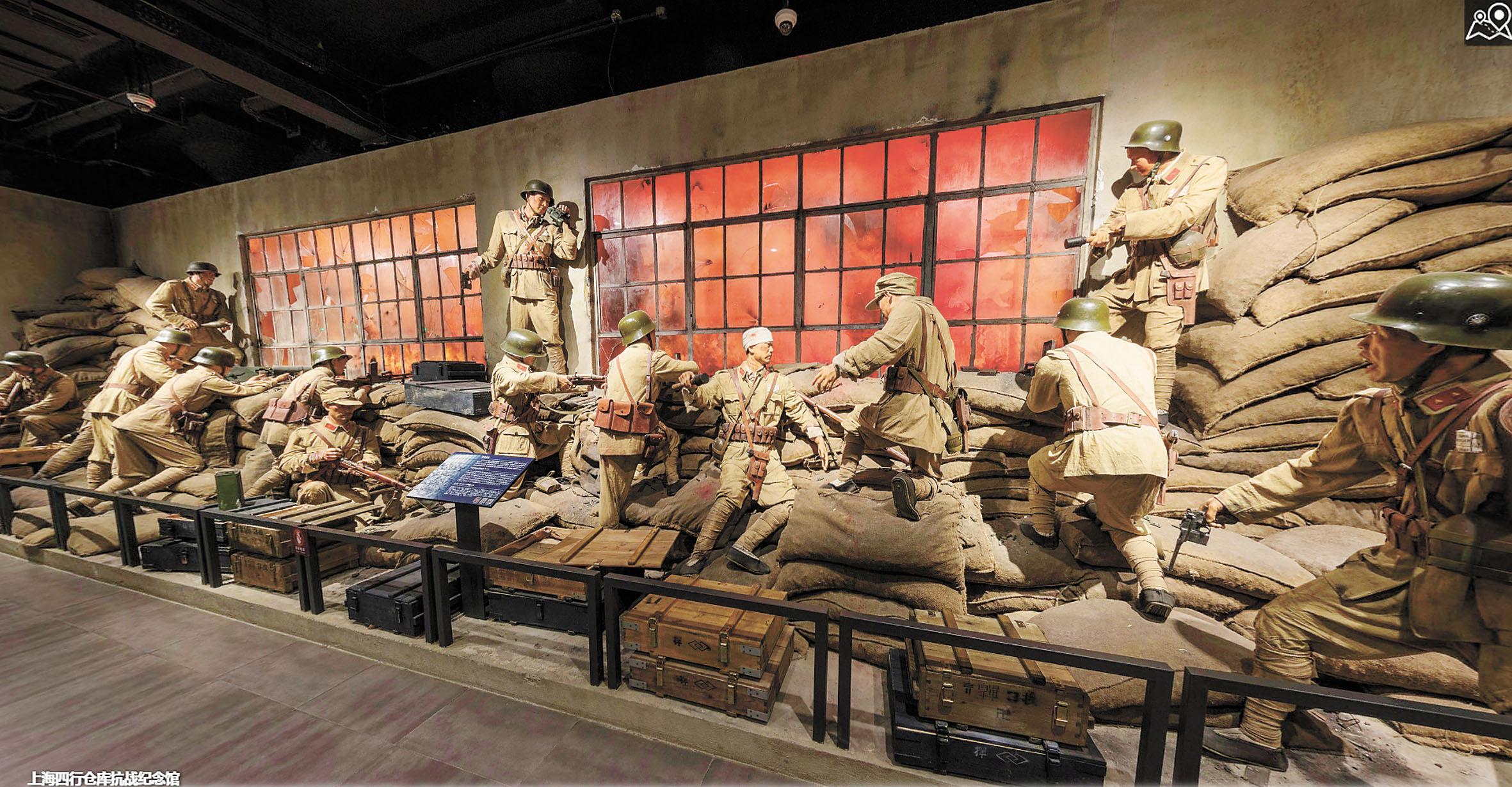 上海四行倉庫改為的紀念館內部雕像,重現當年戰事。紀念館官網圖片