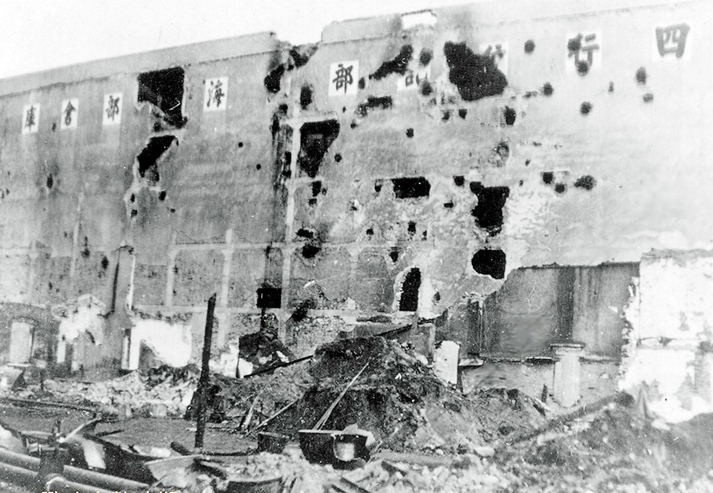 四行倉庫在國軍撤退後可見彈痕累累。網絡圖片