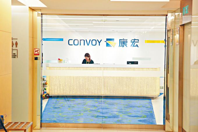 康宏環球拒絕承認郭曉群股東身分,於本周一入稟高院禁止公司再妨礙他行使其合法股東權益。