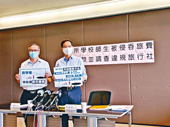 屯門五邑鄒振猷學校校長沈耀光(左)指,旅行社拖延退還五成團費,最終拒絕退款。