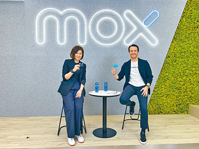 渣打牽頭成立的虛擬銀行Mox,昨日起將服務開放予全港市民。