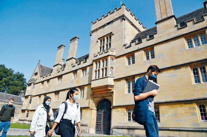 牛津大學瓦德漢學院的學生。