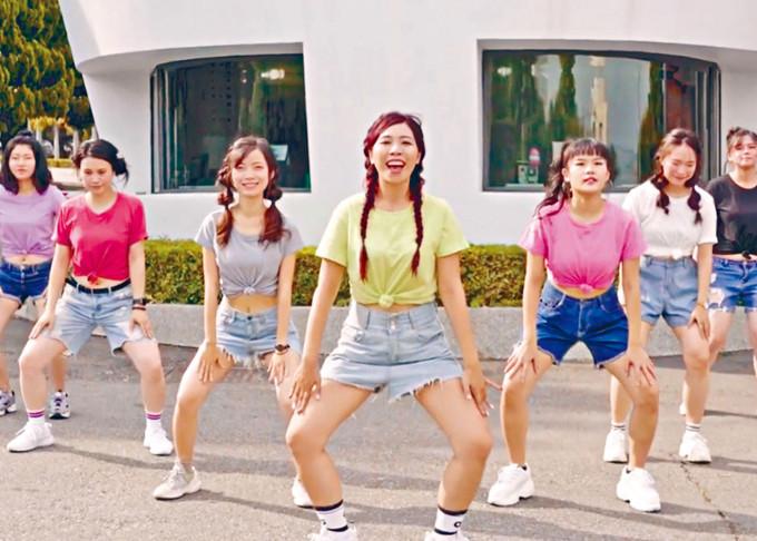 台灣勞動部職員扮女團唱跳宣傳政策。