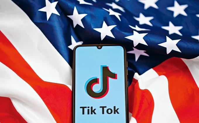 特朗普揚言由美方完全掌控TikTok。
