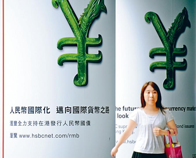 財政部公布,在香港發行50億元人民幣國債。此次發行是對7月份2年期和5年期國債的增發。