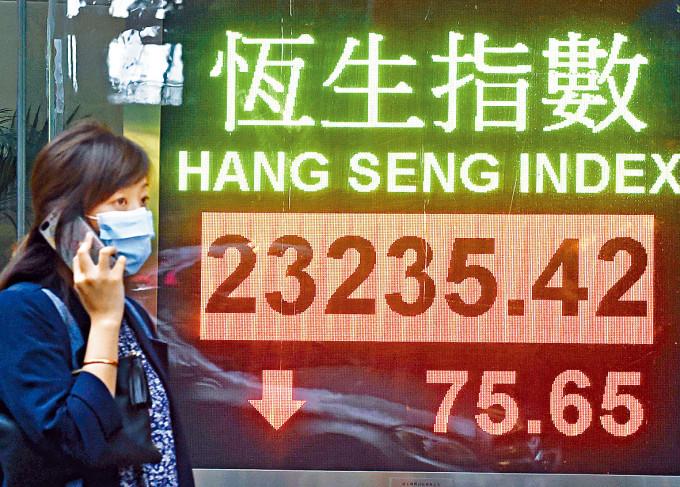 港股已連跌四周,恒指上周五收報23235點。