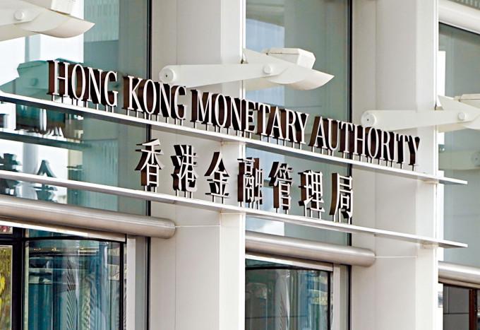 據悉,金管局正向銀行收集對今年貸款最新預測及明年貸款預算的數據。