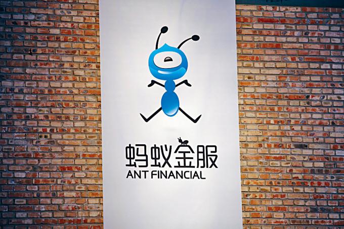 螞蟻集團決定上調上市集資金額至約2730億港元。