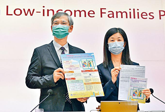 羅致光指出,跟向永久居民派一萬元不同,是次計畫有經濟審查。