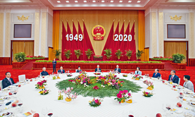全國政協主席汪洋出席並致辭,支持香港完善維護國安機制。