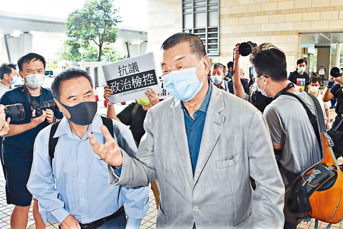 壹傳媒創辦人黎智英再提堂。