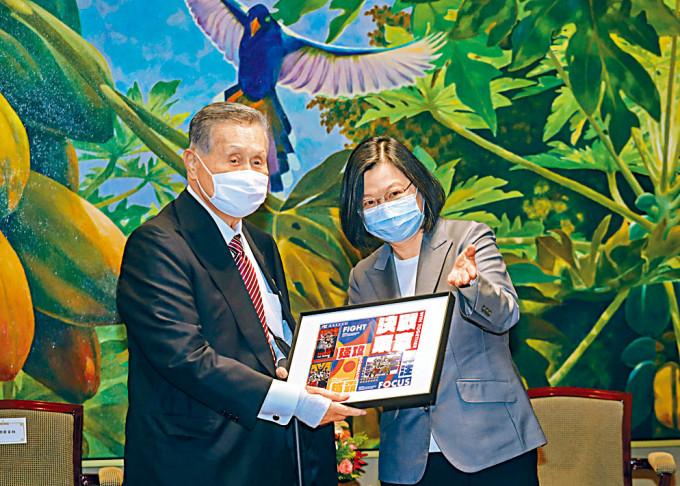 日本前首相森喜朗前天和蔡英文會面。