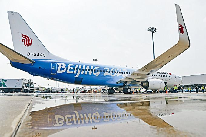 中國國航有乘客在洗手間自殺死亡。