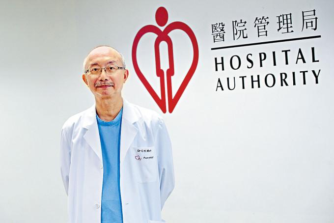 莫俊強回顧在老人科工作數十載時,仍滿腔熱血。