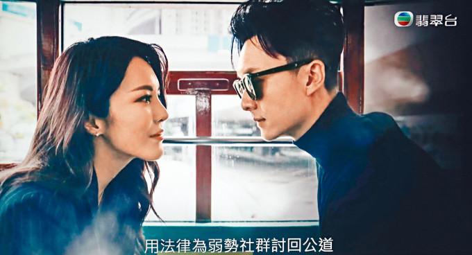 張曦雯與王浩信繼《解決師》後再合作。