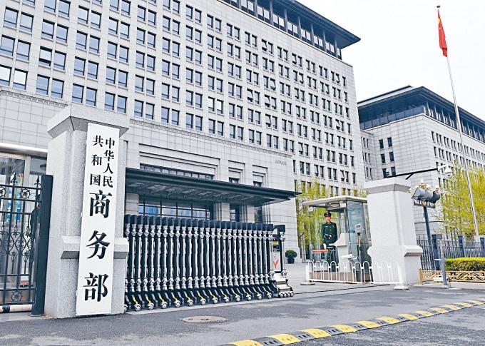 中國商務部昨天公布《不可靠實體清單規定》。