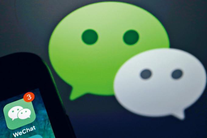 美國司法部要求三藩市法官維持對微信的禁令。