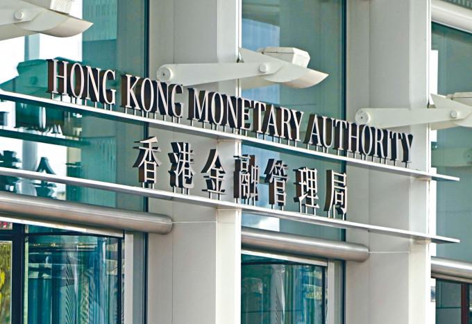 金管局一連3日入市,共沽逾200億元。