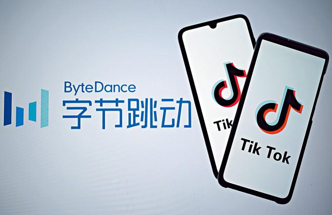 TikTok在美國的交易受阻。