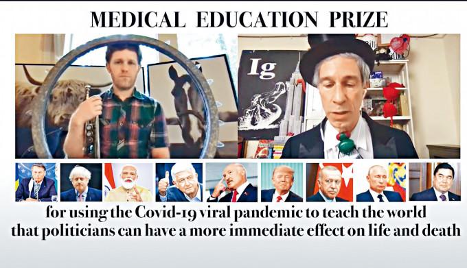 九位世界領袖包括特朗普、英國首相約翰遜、俄總統普京等因應對新冠疫情的表現獲獎。