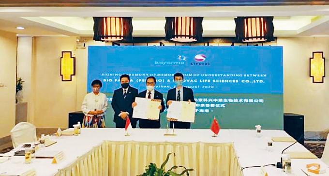 北京科興中維生物公司,上月與印尼藥企在海南簽疫苗生產協議。