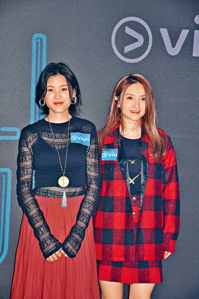 陳蕾與林欣彤都表示很久沒進行公開表演。