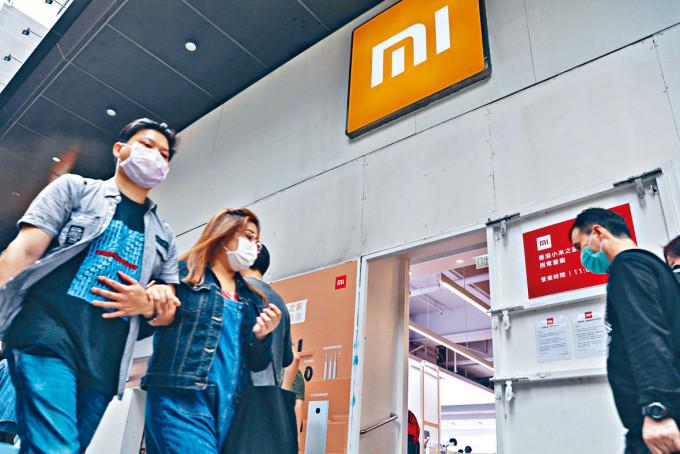 騰訊據報已選定新加坡為亞洲業務中心。