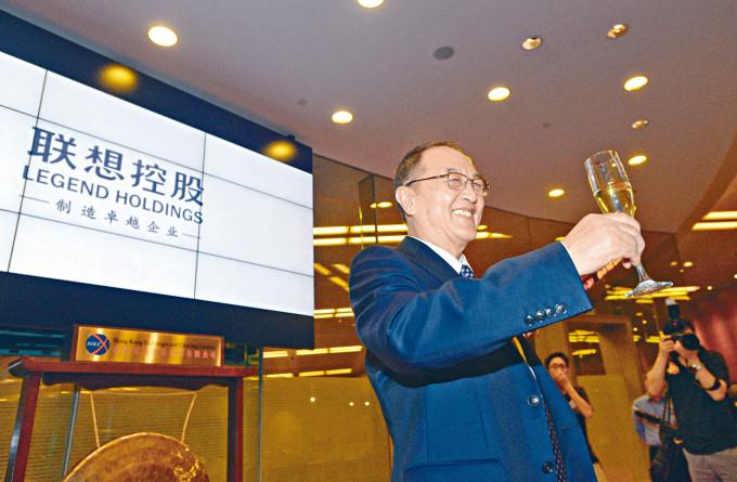 聯想控股披露,耀昕已同意出售其在PIC持有的全部股份約5734.26萬股。圖為董事長柳傳志。