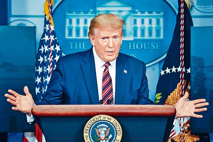 特朗普周日在白宮記者會上發言。