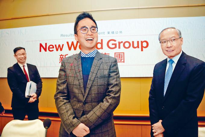 期內,新世界物業投資收入達43.5億元,鄭志剛(中)表示,投資物業組合收入已步向提速階段。