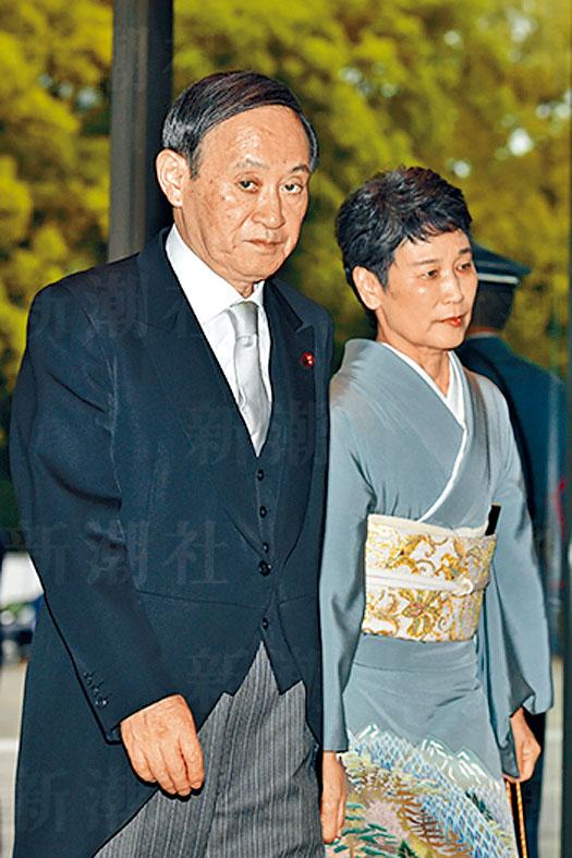 菅義偉與夫人菅真理子。
