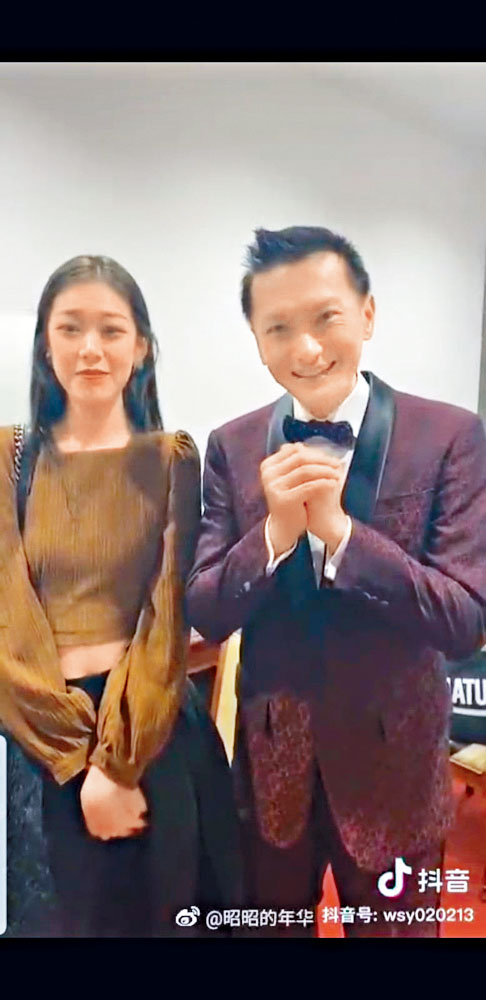 片中見陳錦鴻雖然精神不錯,但明顯消瘦許多。