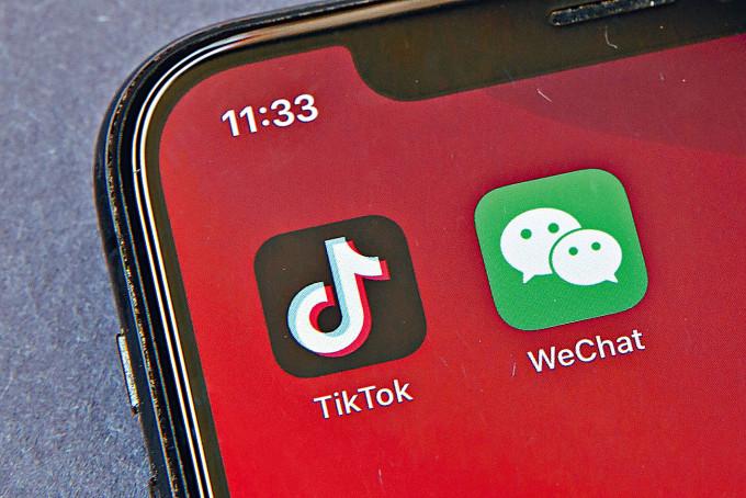 中美爭拗持續,美國周日起禁止在當地下載TikTok及WeChat。