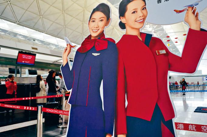 香港航空受疫情影響下,將推出兼職機組人員計畫,涉及人數約千二人。