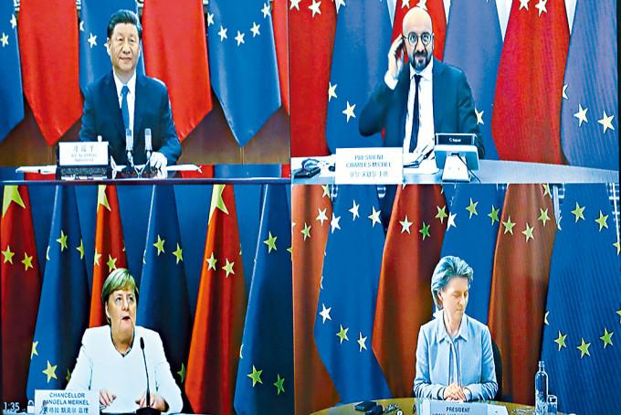 習近平(左上)和歐洲領導人舉行視像會議。