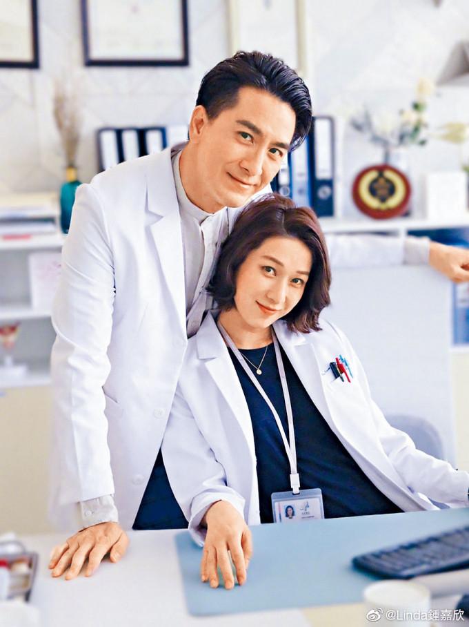 馬國明與鍾嘉欣好合襯。