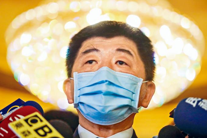 陳時中稱,不相信中國大陸的疫苗,台灣將不會使用。