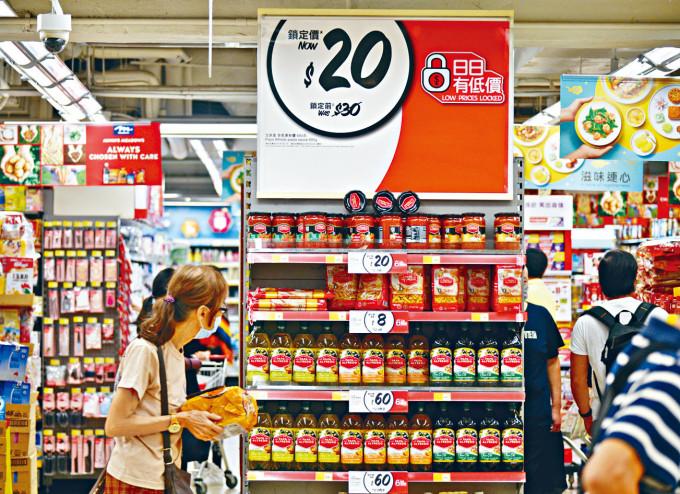 惠康超市各項精選產品會貼上「日日有低價」標籤,方便客人識別。
