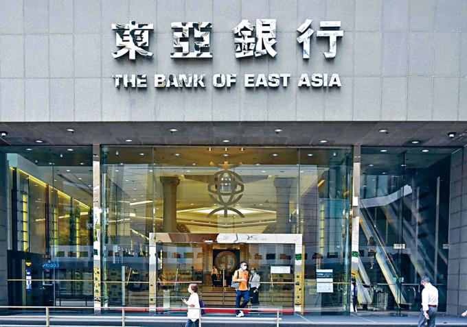 東亞銀行昨公布檢討結果,決定啟動出售旗下東亞人壽保險的流程。