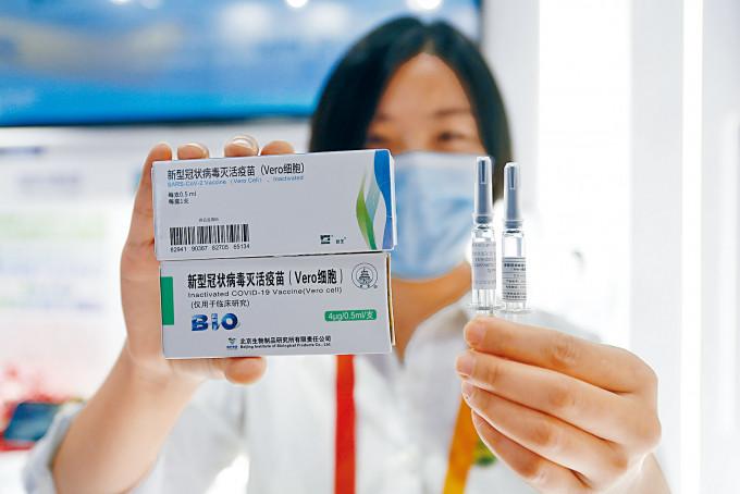 九月五日,中國一款的新冠疫苗在北京公開展示。