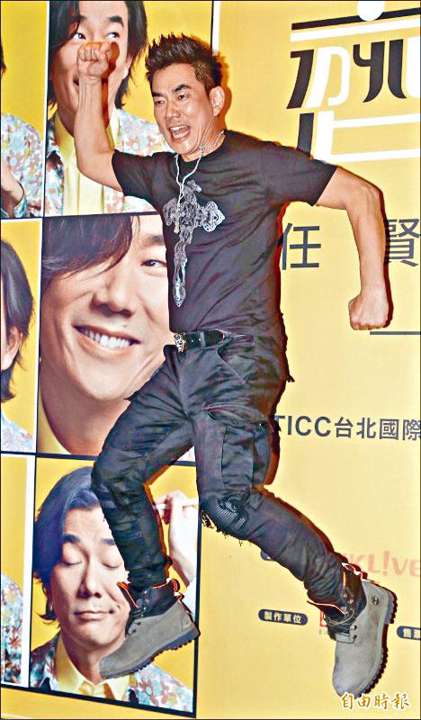 小齊開心為演唱會慶功,但談到師弟小鬼即眼濕濕。