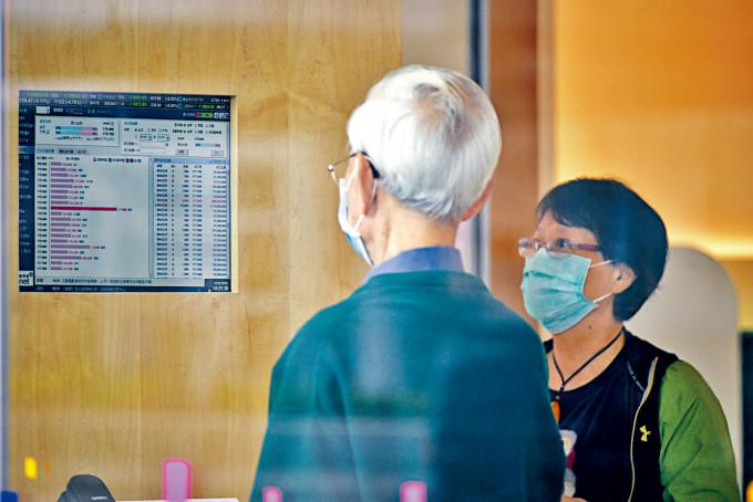 證監會呼籲股民勿輕信社交網站「貼士」。