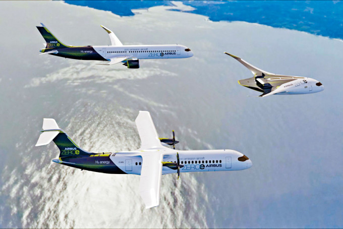 空巴三款零排放飛機的電腦影像。